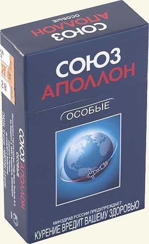 Союз аполлон 19 сигареты купить какую лучше купить эл сигарету